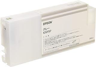 セイコーエプソン インクカートリッジ グレー 350ml (PX-H10000/H8000用) ICGY57