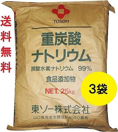 TOSOH (東ソー) 国産 重曹 業務用サイズ 25kg ×3袋セット 食品添加物(炭酸水素ナトリウム) 掃除・洗濯・お料理