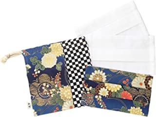 A KIMONO Pleats 3D Mask and 2 White Gauze Masks with A Special Bag. Japanese Traditional Fabric KIMONO Mask. Easy to breat...