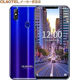 OUKITEL U23 SIMフリースマートフォン10Wワイヤレス充電携帯電話6.18インチFHD 6GB RAM+64GB ROMデュアルカメラ 16MP/2MP+8MP フェイスID 指紋認識 3500mAh MT6763T Octa Core 1年間の保証