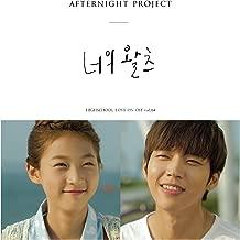 High-school:Love on OST Vol.4