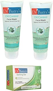 Dr Batra's Face Wash Oil Control - 100 gm And Skin Purifying Bathing Bar - 125 gm (Pack of 3 for Men and Women)