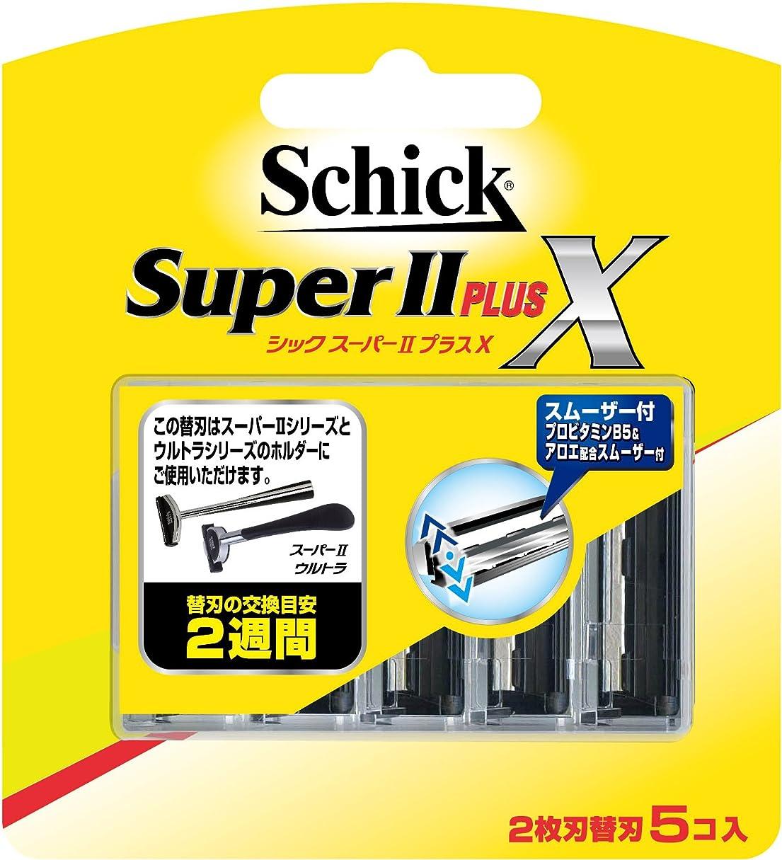 自伝フルーティーショートカットシック スーパーIIプラスX 替刃 (5コ入)