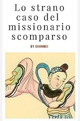 Lo strano caso del missionario scomparso: L'arrivo in Cina: Le avventure del tenente Luigi Bianchi nella Cina misteriosa Formato Kindle