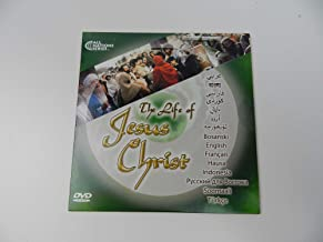 The Life of Jesus / Arabic, Bengali, Bosnian, English, Farsi (Persian), French, Hausa, Indonesian, Kurdish, Punjabi, Russian (Central Asian), Somali and Many More Audios [DVD Region 0 NTSC]