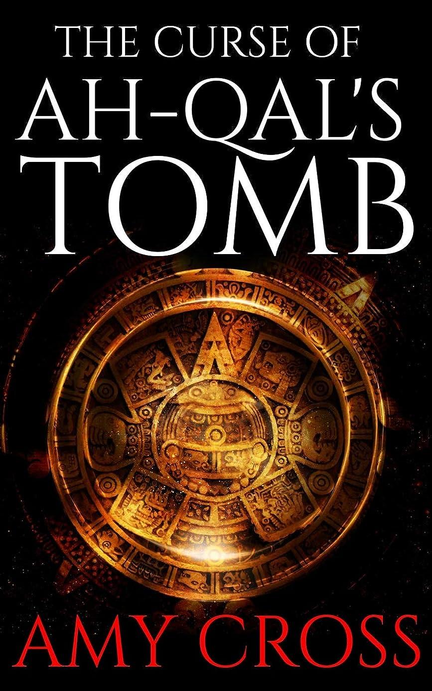 に向けて出発唯一時系列The Curse of Ah-Qal's Tomb