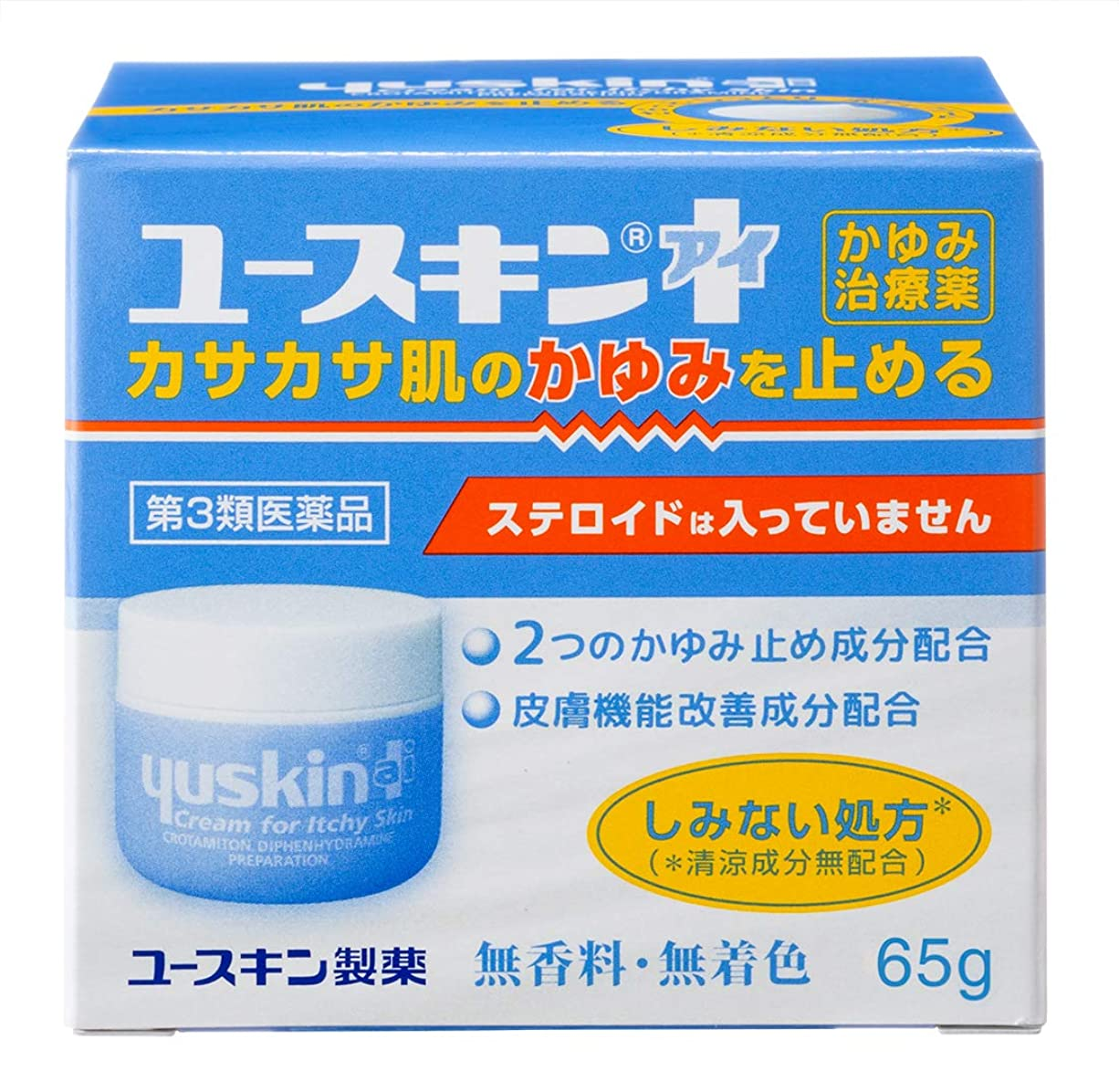 入力ヒロインなぜ【第3類医薬品】ユースキンI 65g