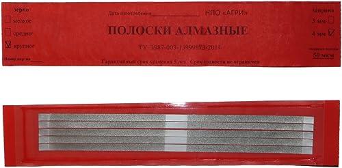 Zubastick Dental Abrasive Strips Finishing Polishing 4mm Coarse 5pcs