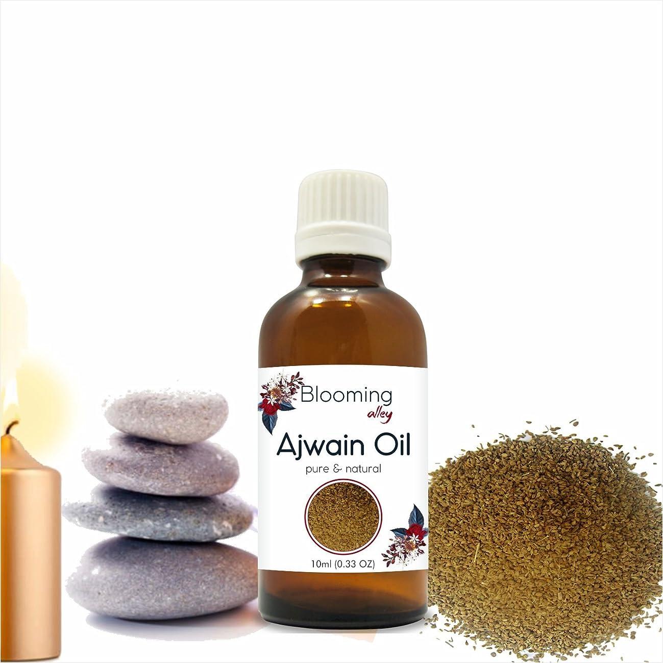 亡命試みビュッフェAJWAIN (Trachyspermumammi) Essential Oil 10ML