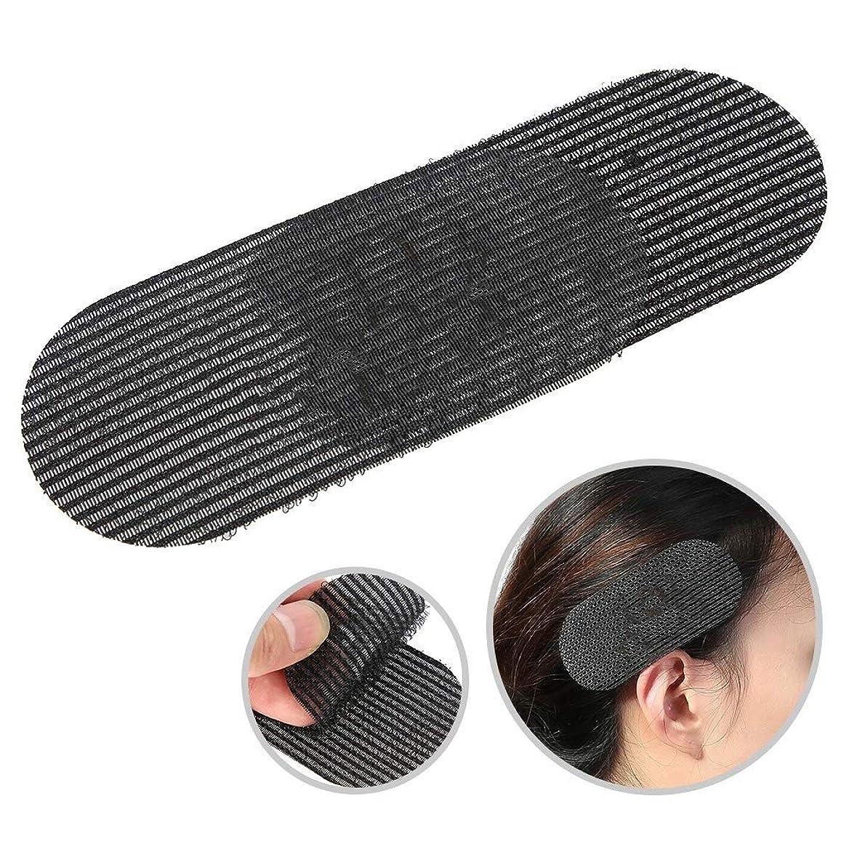 危険にさらされているスリーブ引用2ピースヘアグリップヘアスタイリング前髪ペーストポストヘアステッカークリップマジックテープフリンジ髪バング