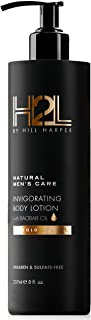 H2L Premium Natural Hydrating Body Lotion - With Shea Butter & Baobab, Jojoba, Argan Oil. Formulated to Nourish & Hydrate Skin. For Men By Hill Harper (1 Bottle)