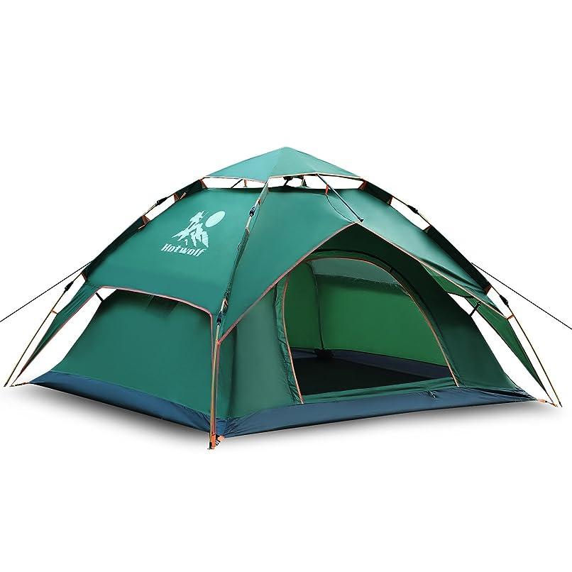 愛国的な数値ガイドワンタッチテント 3~4人用, Hotwolf 2層材料 設営簡単 折りたたみ 防水 防風 UVカット通気 アウトドアキャンプ用品