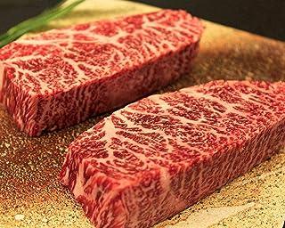 神戸牛 (A4等級以上)【最高級 赤身ステーキ】 150g×2枚セット(300g) /KOBE BEEF 神戸ビーフ 個体識別番号付き お中元 お歳暮 ギフト 牛 肉