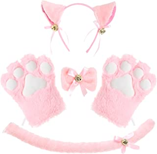 Cat Cosplay Set Ears Tail Collar Paws