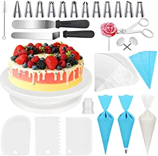 XAZIE Cake Decorating Kit, 75Pcs Cake Decorating Supplies with Cake Turntable, 12 Numbered Icing Tips, 2 Icing Spatula, 1 ...