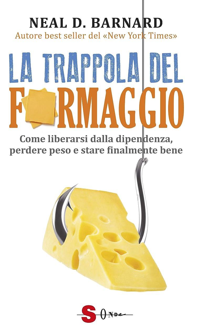 叙情的なグリル東方La trappola del formaggio: Come liberarsi dalla dipendenza, perdere peso e stare ?nalmente bene (Italian Edition)