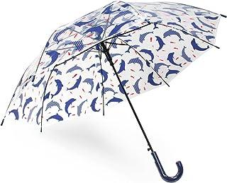 弘懋 (コウモ) ≪TANPOPO≫キッズ用ジャンプ透明傘 【イルカ】BL 55cm 53807