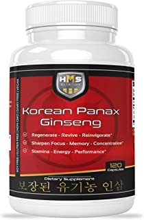 Certified Organic 2000mg Korean Red Panax Ginseng 120 Vegan Capsules Super Strength Extract Powder Supplement - High Ginse...