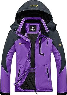Women's Mountain Waterproof Ski Jacket Winter Windproof Rain Jacket