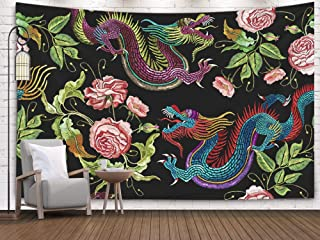 Asdecmoly Tapestry Printing Wall Hanging Tapestries for Living Room and Bedroom 60 L x50 W Inches Embroidery Chinese Dragons Flowers Peonies Pattern Classical Embroidery Asian Art Printing Inhouse