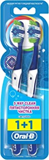 Oral-B Complete 5 Way Clean Med 40 Toothbrush, Assorted Colors, Pack of 2