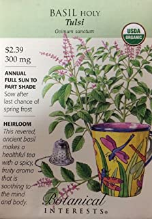 Botanical Interests, Seed Basil Holy Organic, 1 Count