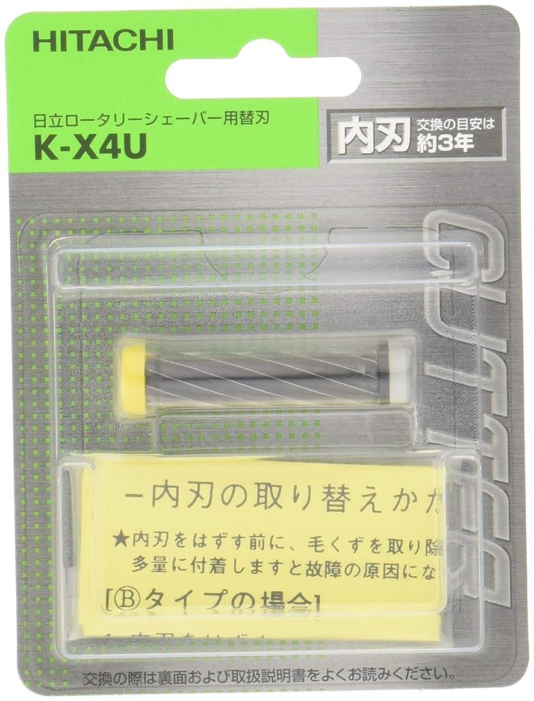 ターゲット雑種気晴らし日立 替刃 内刃 K-X4U