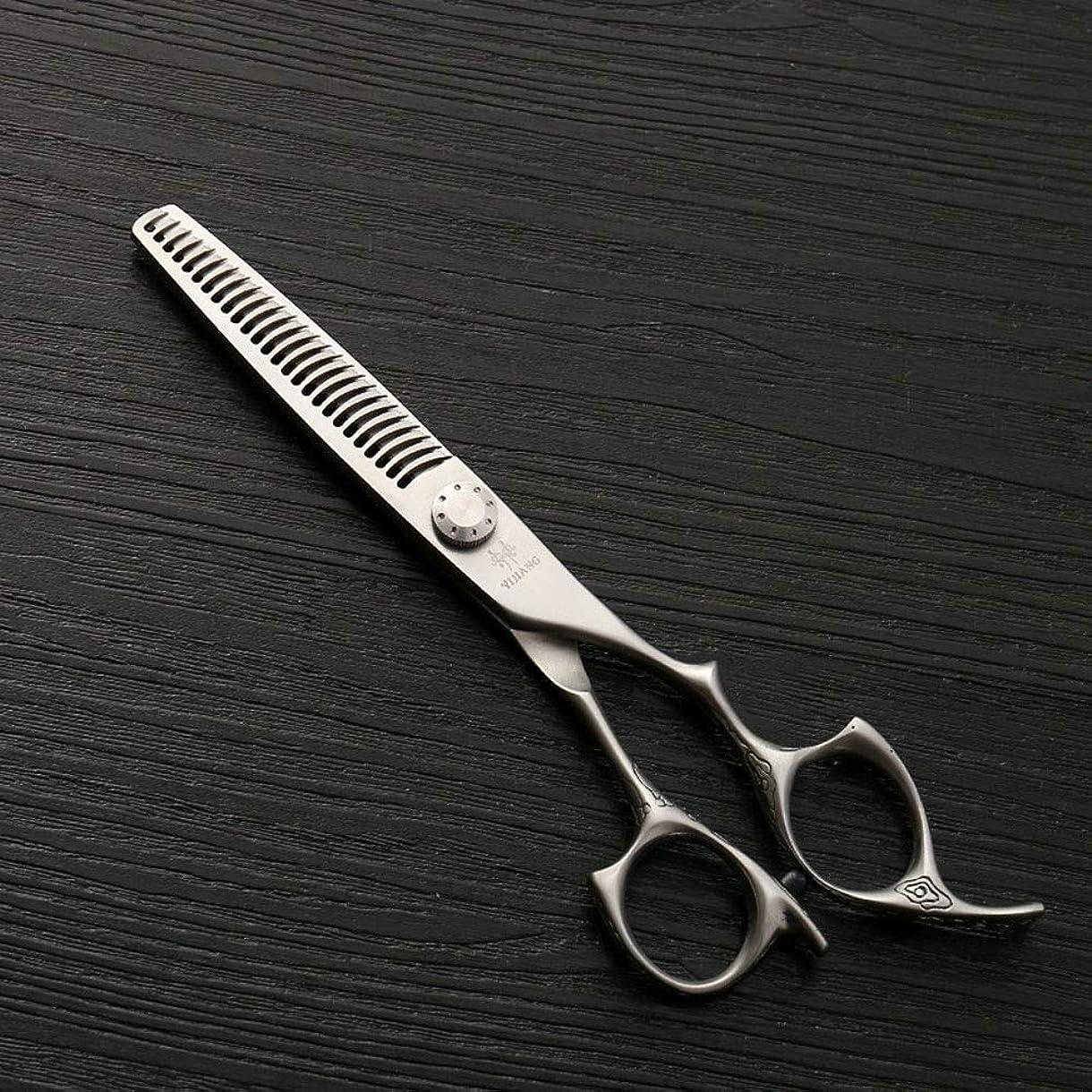 見るホストゆるいスタイル6インチ美容院プロのヘアカット間伐歯はさみ、26歯アントラー歯理髪はさみ モデリングツール (色 : Silver)