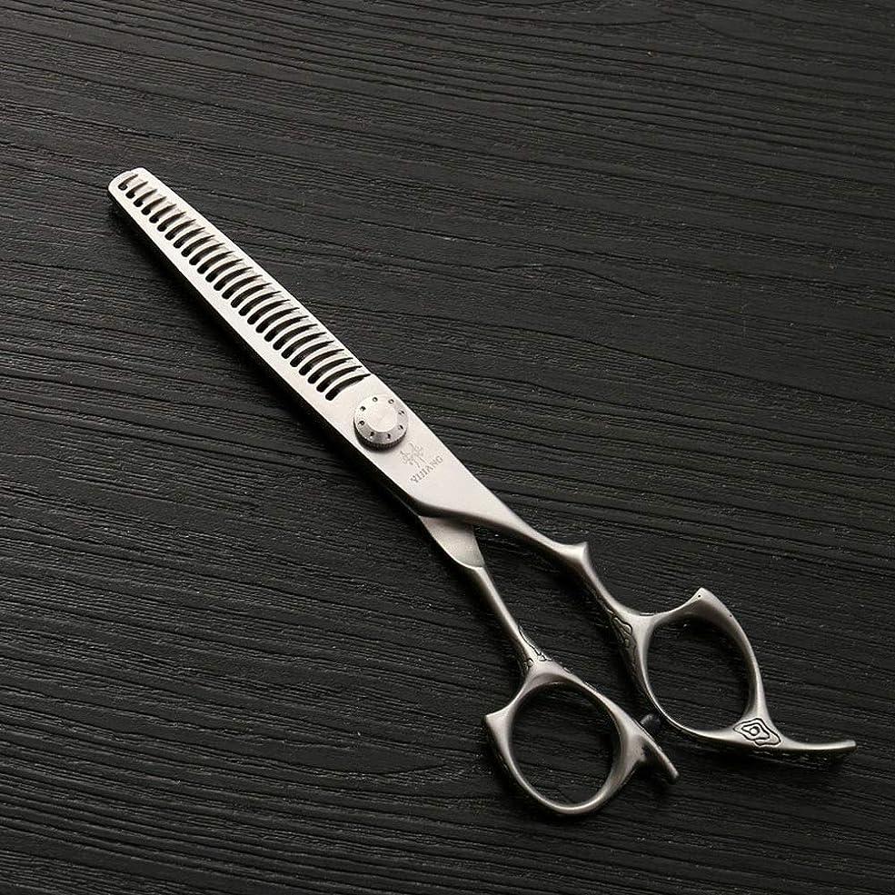 作曲する救出オーラルスタイル6インチ美容院プロのヘアカット間伐歯はさみ、26歯アントラー歯理髪はさみ モデリングツール (色 : Silver)