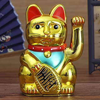 King Boutiques Chinese Feng Shui Beckoning Cat Wealth White Waving Fortune/Lucky Cat 6