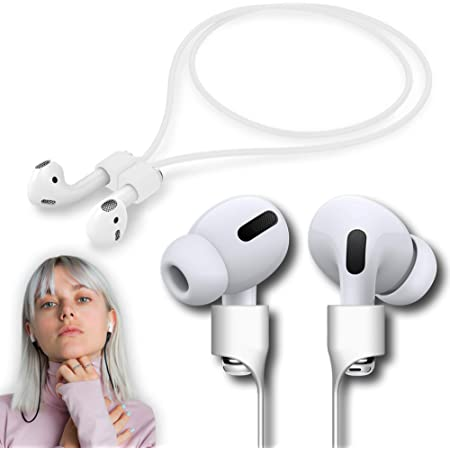 Ultra Strong Magnetic Strap Airpods Anti-Lost Cord Sports Leash String – Accessories Compatible with Airpods Pro/2/1 (White)