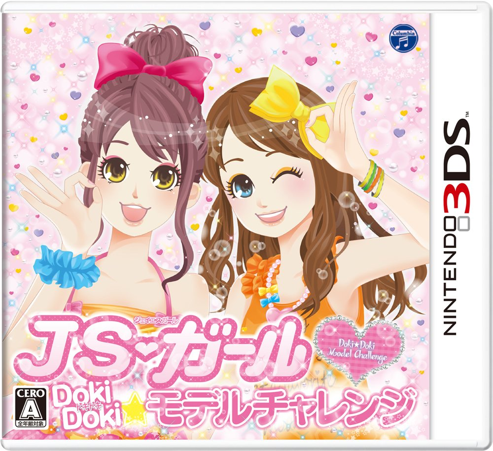 JS half Girl Dokidoki Model Challenge - Ver Nintendo 3DS Special price for a limited time for Japanese