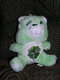 Vintage Care Bears Plush 6