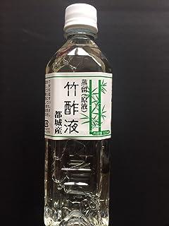 竹酢液 蒸留500cc