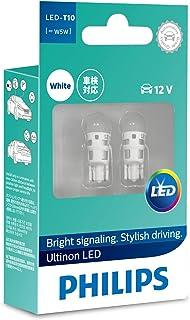 フィリップス ポジションランプ LED T10 6000K 50lm 12V 0.6W アルティノン LEDシリーズ 2個入り PHILIPS Ultinon 11961ULWX2