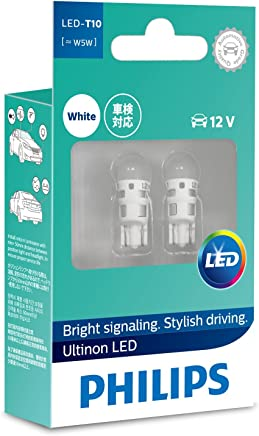 PHILIPS(フィリップス) ポジションランプ LED バルブ T10 6000K 50lm 12V 0.6W アルティノン Ultinon LEDシリーズ 2個入り 11961ULWX2