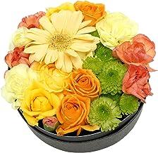 BOXアレンジメント・サークル・イエロー×オレンジ【生花アレンジメント・誕生日・記念日・御祝・母の日など】