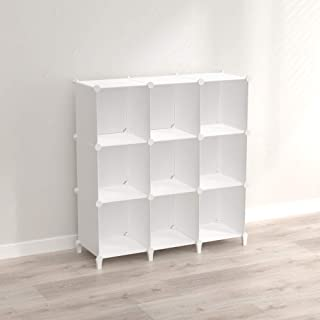 SIMPDIY 本棚大容量 整理棚 ワイヤー収納ラック 組み立て式 衣類収納ボックス 便利なワードローブ 洋服収納/靴棚カラーボックス Wardrobe (9, 白)