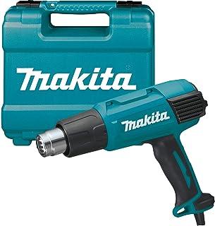 マキタ(Makita) ヒートガン(ホットガン) HG6031VK