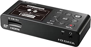 アイ・オー・データ USB HDMI/アナログキャプチャー ビジネスモデル 録画 配信 テレワーク Web会議向け UVC キャプチャー HDMI×1 mac対応 土日サポート 日本メーカー GV-HDREC/B2