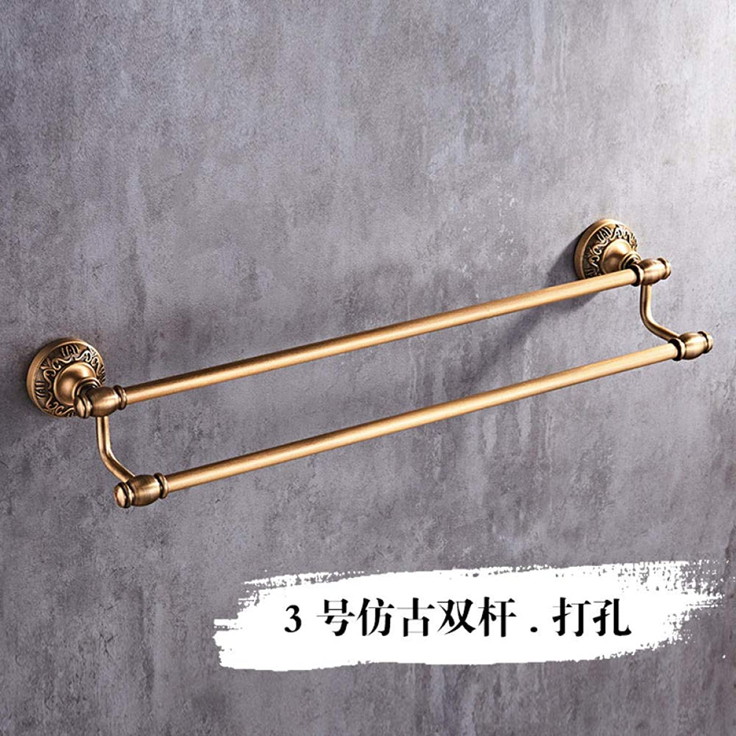 barato y de alta calidad Space Space Space aluminum towel rack towel bar European bathroom towel hanging nails No. 3 antique double rod punch  Más asequible