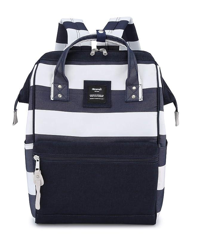 Himawari Laptop Backpack Travel Backpack With USB Charging Port Large Diaper Bag Doctor Bag School Backpack for Women&Men (USB TWZQ)