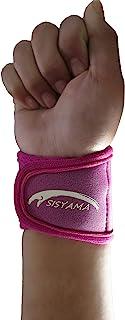 Sisyama 2X قابل تنظیم مچ دست بند نئوپرن قابل تنظیم اندازه مردان مردان جوان بچه ها 360 درجه راحتی راحتی