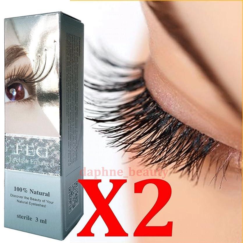 バレエ簡潔な約2 X FEG Eyelash Enhancer Serum - increasing the length, thickness and darkness 0f Eyelashes (Genuine Hologram) [並行輸入品]