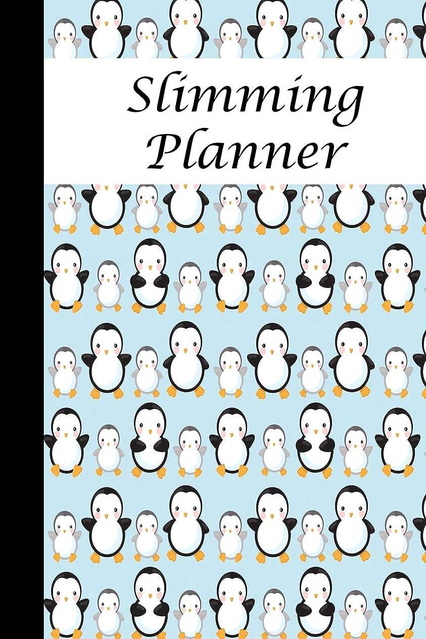 行う潜水艦平行Slimming Planner: 90 Daily food tracker pages
