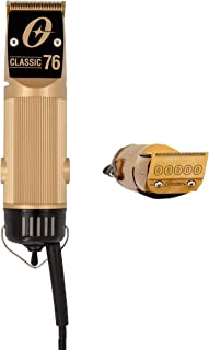 Oster Exclusive Classic 76 Professional Gold Clipper with Gold Plated 000 Blade