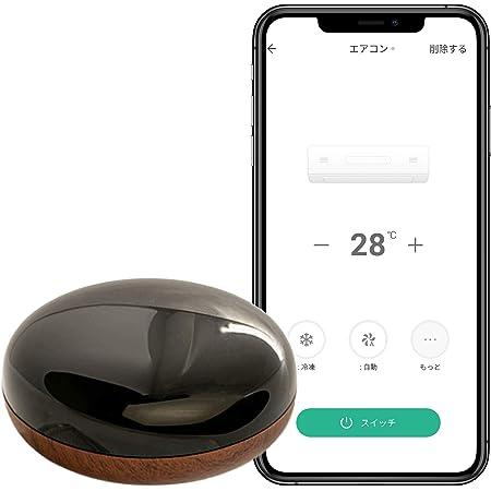 トリゴ(TOLIGO) インテリアに馴染む木目調スマートリモコン TLG-SR01 ACアダプタ・USBコード付き 遠隔操作 学習リモコン Wi-Fi 木目調 AmazonAlexa GoogleHome 対応 スマート家電 マルチリモコン タイマー機能 赤外線 おしゃれ 家電リモコン (ブラウン)
