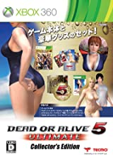 DEAD OR ALIVE 5 Ultimate Collector's edition / Xbox360