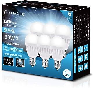 ロハス LED電球 ミニクリプトン形 E17口金 60W相当 昼白色 750lm 長寿命 広配光タイプ 小形電球 断熱材器具対応 密閉器具対応 PSE認証 6個入り