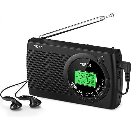 YOREK FM/AM/SW ワイドFM対応高感度受信ポータブルラジオ 電池式クロックラジオ オートオフ機能付きステレオイヤホン付属する( 日本語取説付き,1年間保証)